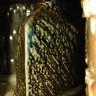 Slabbed bottle, wood-fired salt-glaze